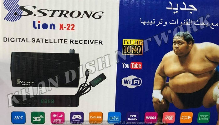 Strong Lion X-22 Software