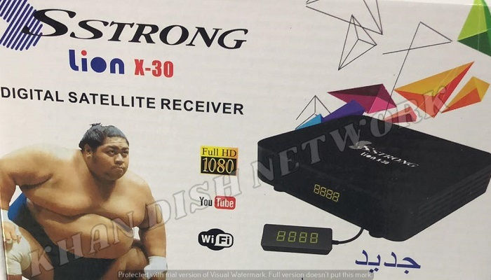 Strong Lion X-30 Software
