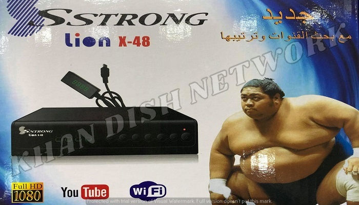 STRONG LION X-48 SOFTWARE