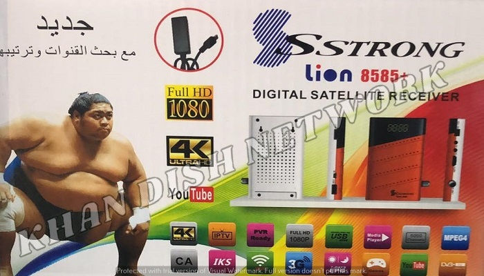 Strong Lion 8585+ Software