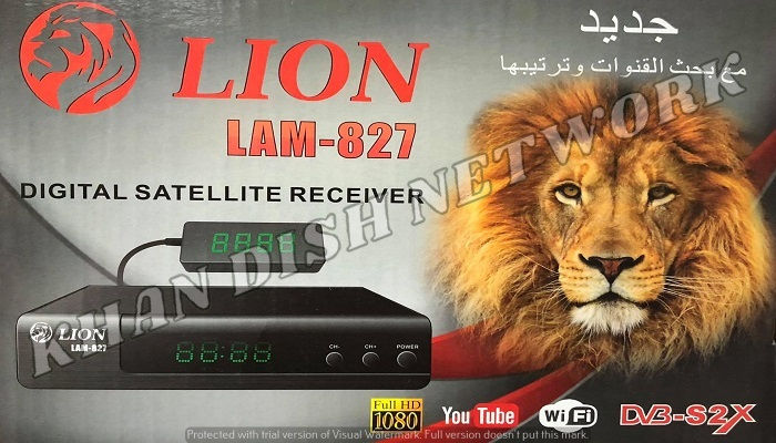 Strong Lion Lam-827 Software
