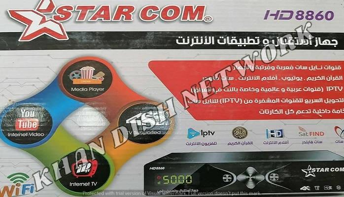 Starcom HD 8860 Software