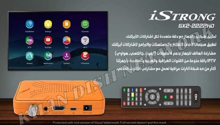 iSTRONG GX2-2222 HD RECEIVER SOFTWARE UPDATE