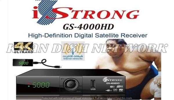 IStrong GS-4000HD NEW SOFTWARE UPDATE