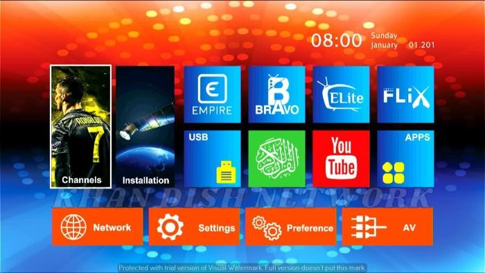 Montage cs8001 Software