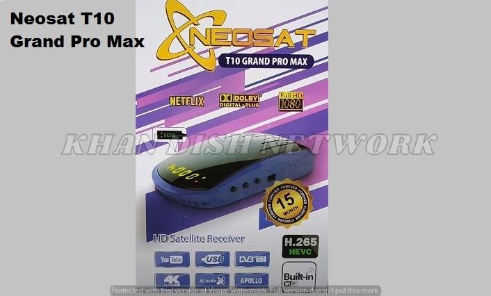 Neosat T10 Grand Pro