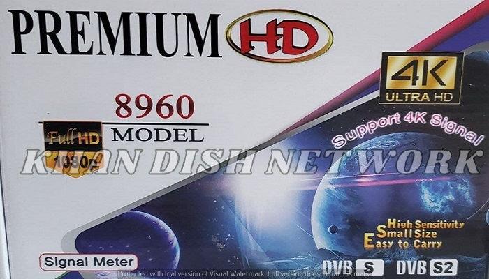 PREMIUM HD 8960 FINDER METER
