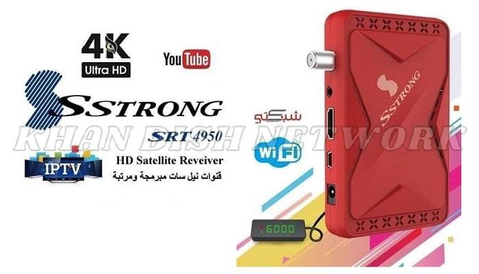 Sstrong SRT 4950 Software