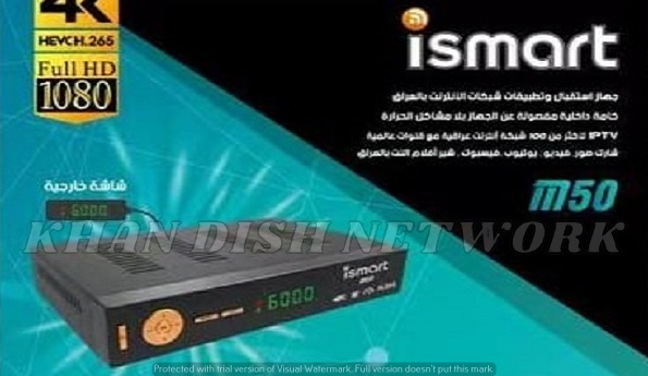 iSmart M50 Software