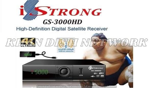 iStrong GS-3000HD NEW SOFTWARE UPDATE