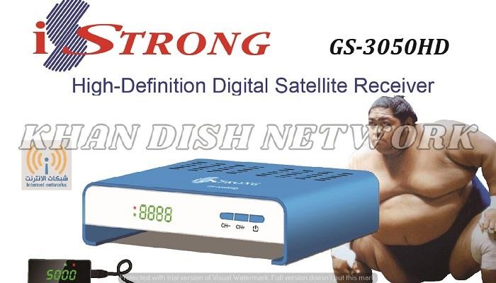 iStrong GS-3050HD NEW SOFTWARE UPDATE