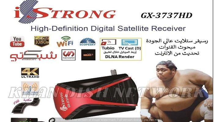iStrong GS-3737HD NEW SOFTWARE UPDATE