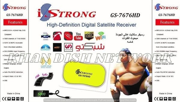iStrong GS-7676HD