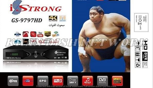 iStrong GS-9797HD NEW SOFTWARE UPDATE