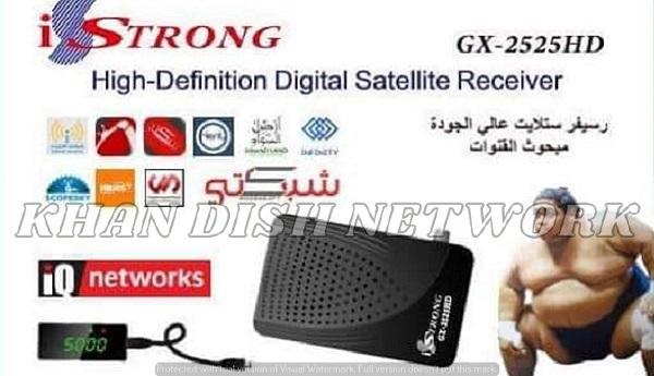 iSTRONG GX-2525 HD SOFTWARE UPDATE