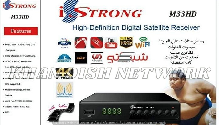 iStrong M33HD NEW SOFTWARE UPDATE