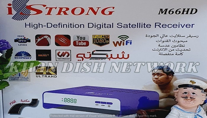 iStrong M66HD NEW SOFTWARE UPDATE