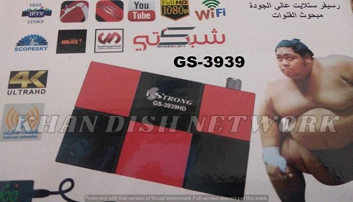 iStrong GS-3939HD NEW SOFTWARE UPDATE
