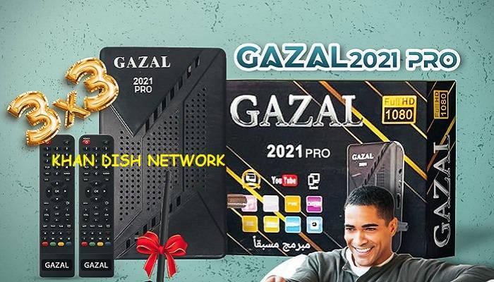 GAZAL 2021 PRO RECEIVER