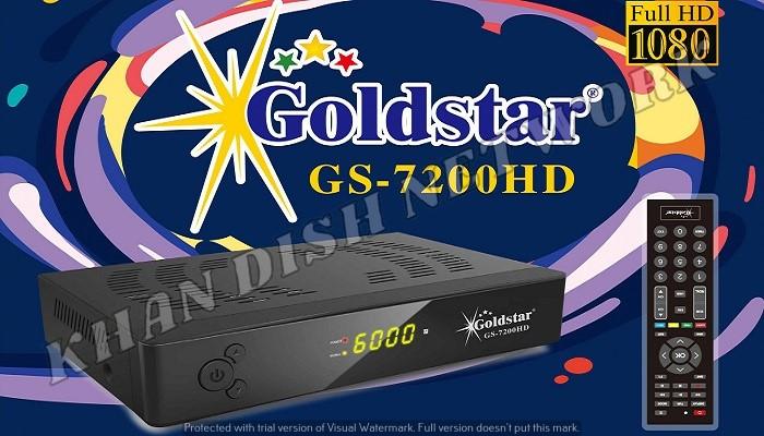 GOLDSTAR GS-7200HD