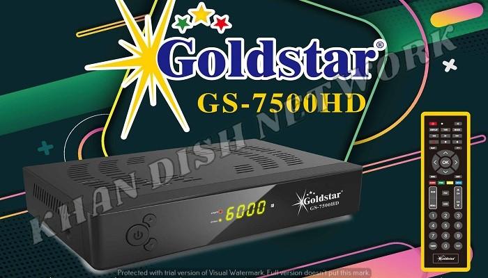 GoldStar GS-7500HD Software