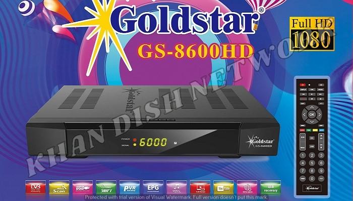 GoldStar GS-8600HD Software