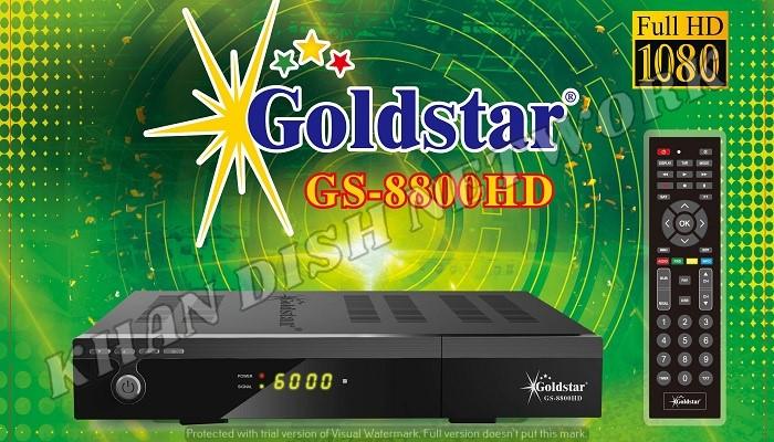 GoldStar GS-8800HD Software
