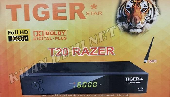 TIGER T20 RAZER SOFTWARE
