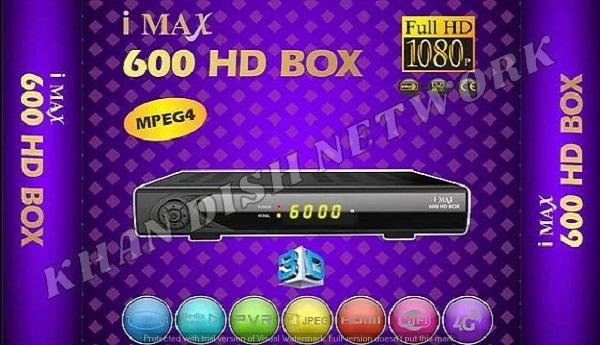 iMAX 600 HD BOX SOFTWARE UPDATE DOWNLOAD